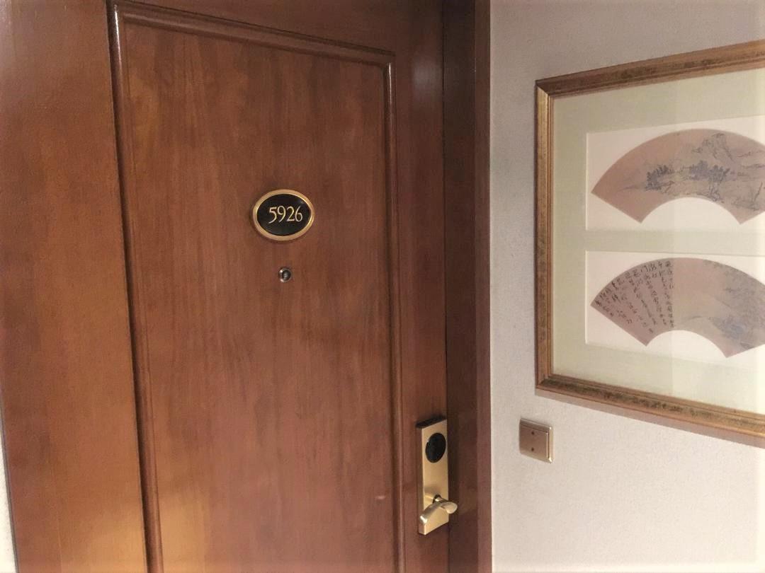 Room no. 5926, Conrad Hong Kong