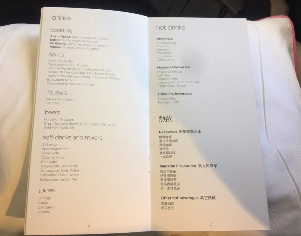Virgin Australia Business Class Drinks Menu