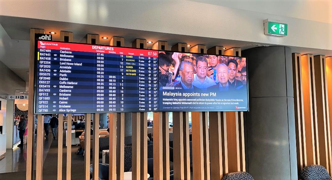 Flight Display Board, Qantas Domestic Business Lounge