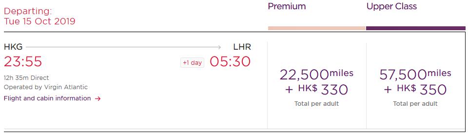 HKG-LHR on Virgin Atlantic