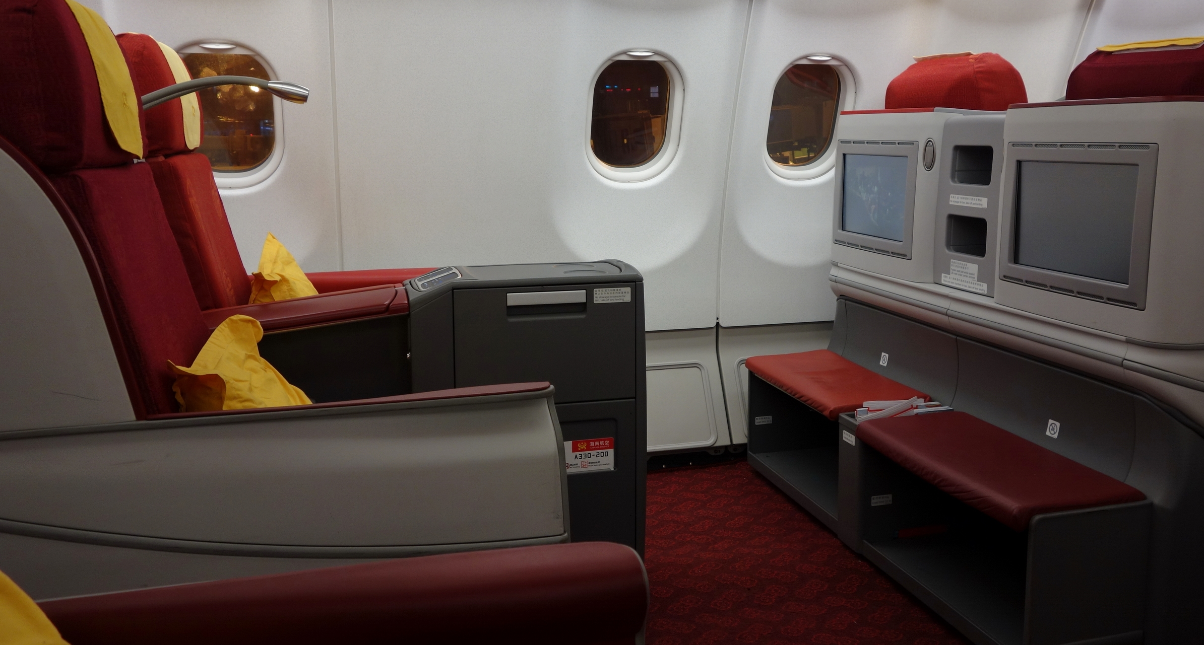 Hainan Airlines A330 business class