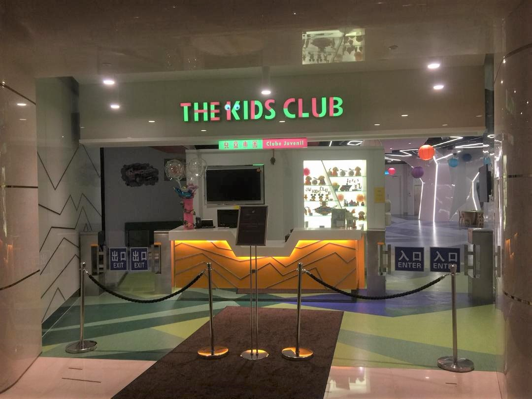 JW Marriott Macau, Kids Club