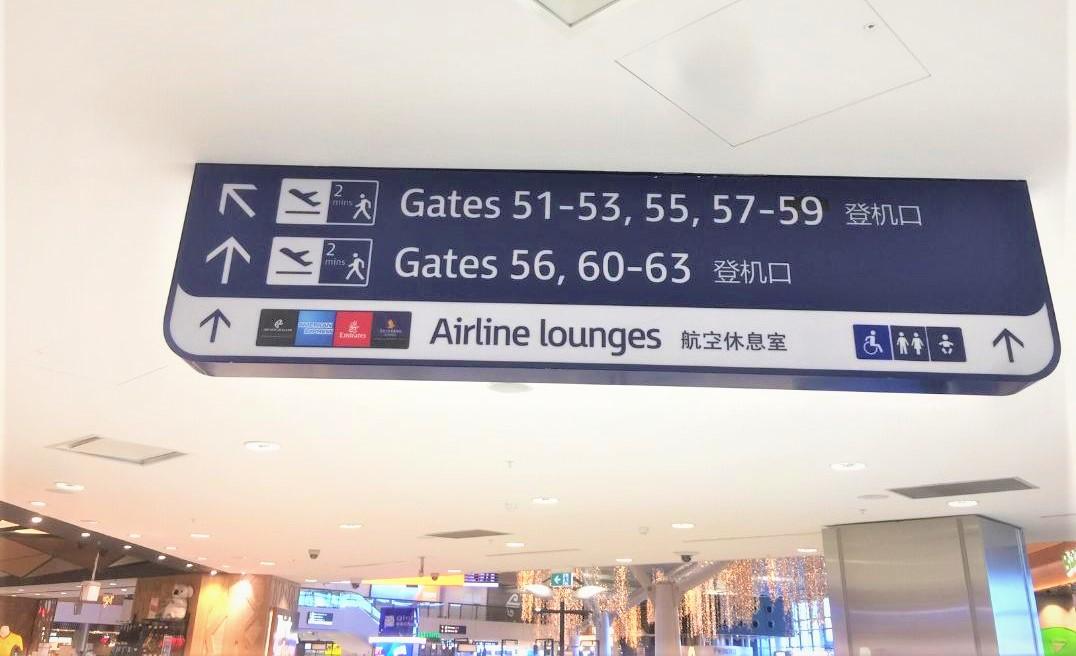 Lounge Signage, Sydney T1