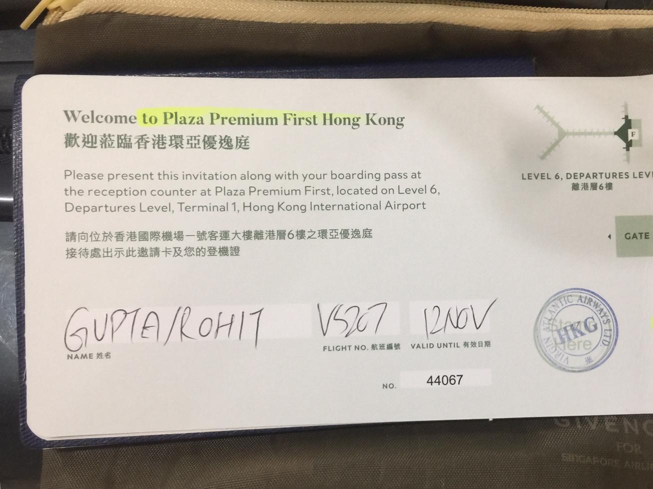 Plaza Premium First, Lounge Invitation