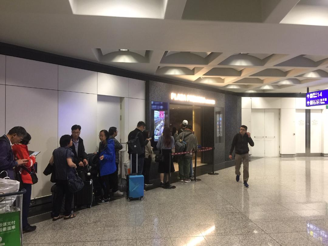 Plaza Premium Lounge, Hong Kong Airport