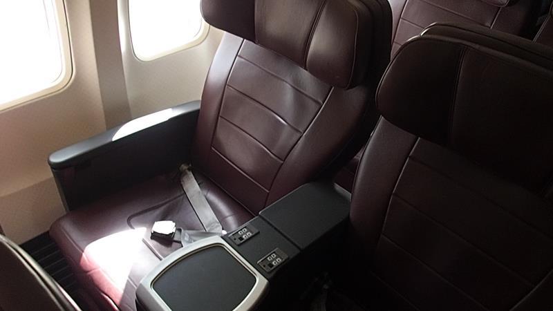 Qantas B737 Business Class