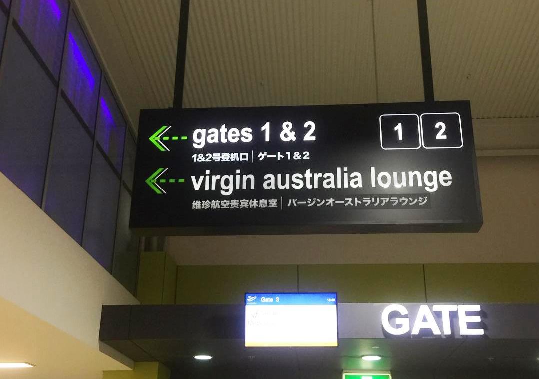 VA Lounge Directions