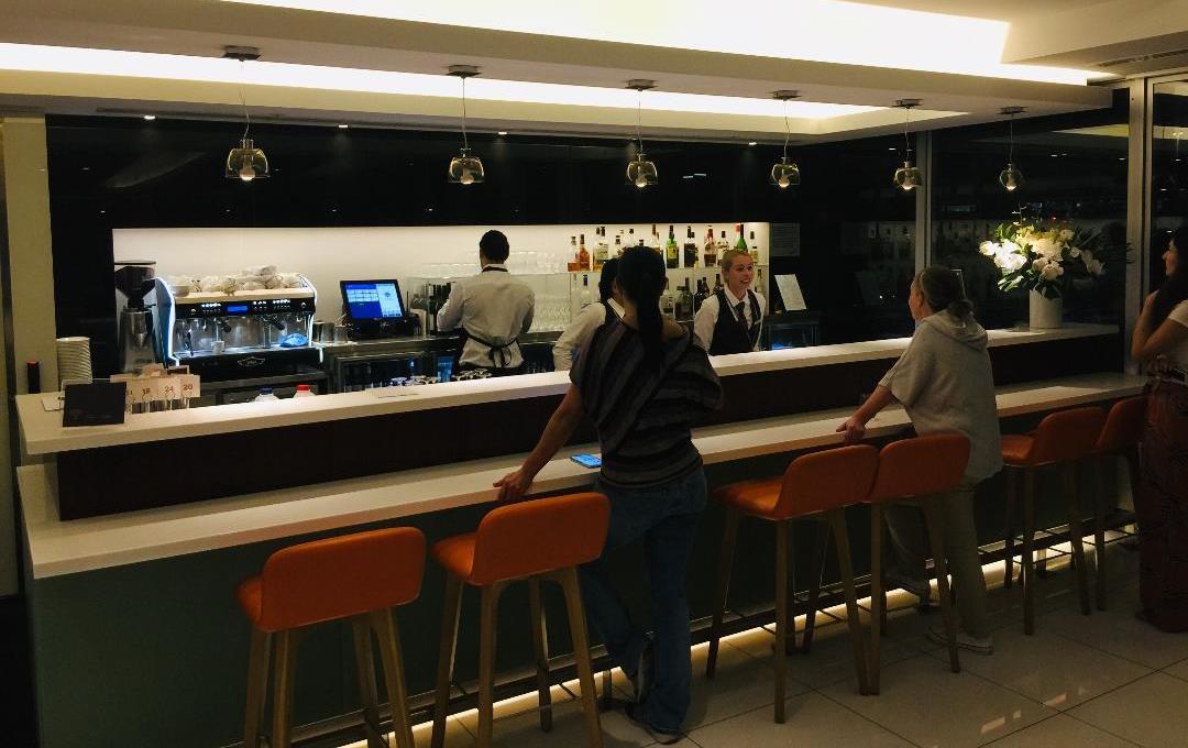 The House Sydney Bar