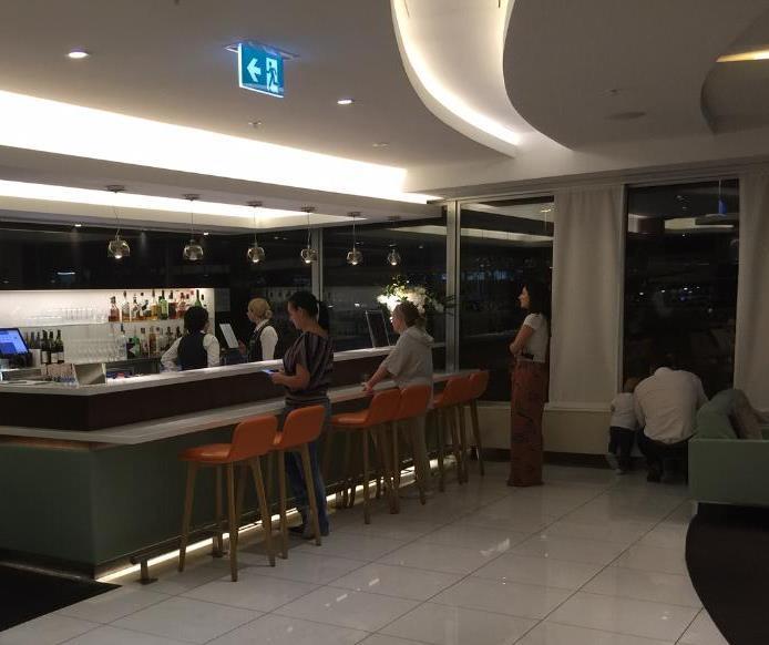The House Sydney, Bar