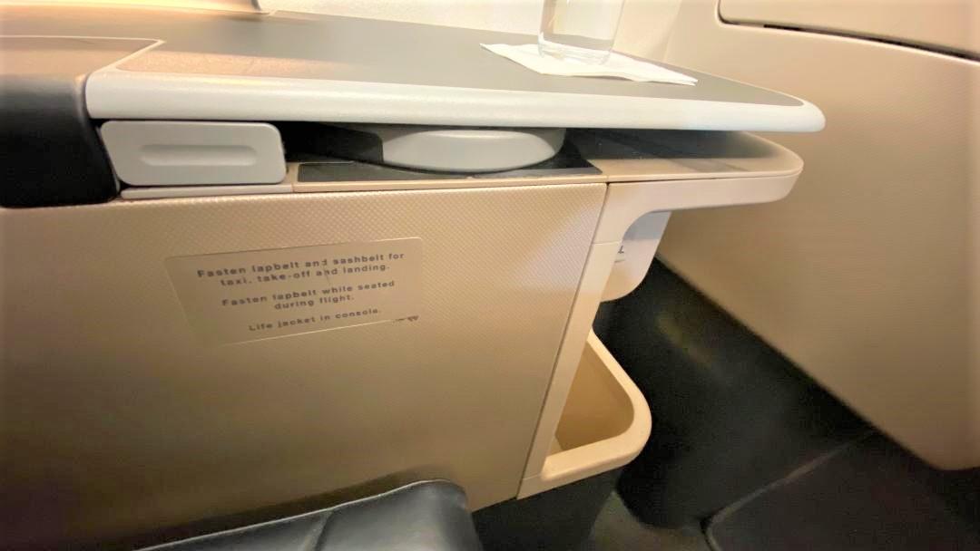 Tray Table, Qantas A-330 Business Class