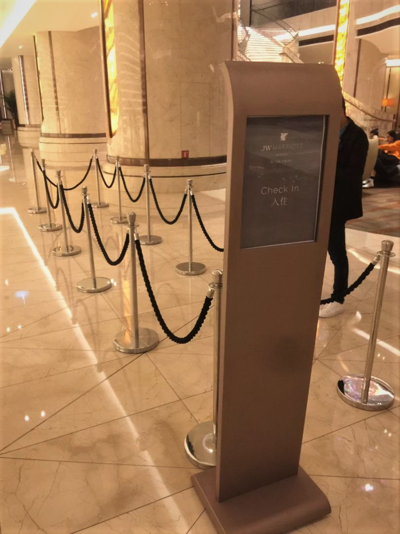 JW Marriott Macau, Check-in waiting bay